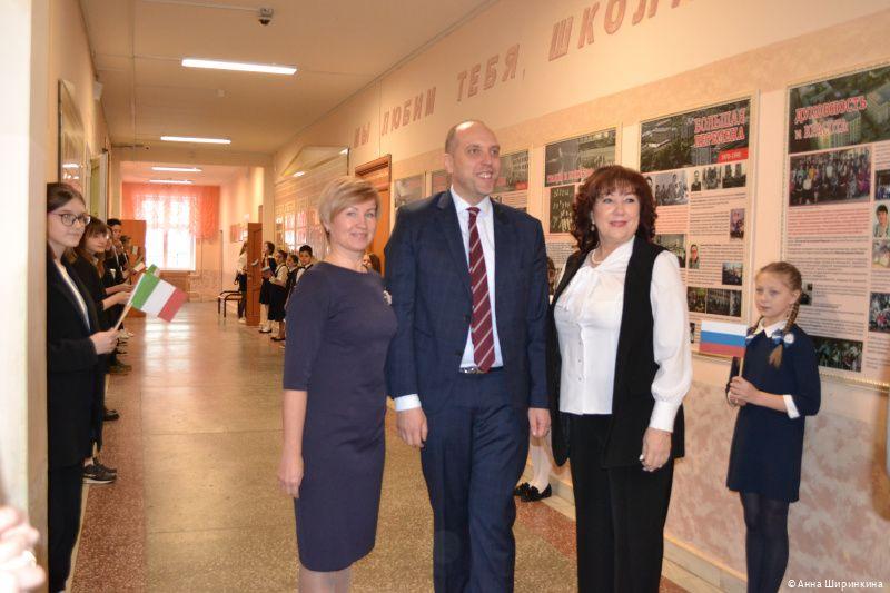 В пермской школе планируется открыть центр русско-итальянской культуры