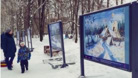 В пермском парке можно увидеть рисунки детей о русской зиме