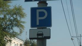 Зону платных парковок в Перми расширят с 23 ноября